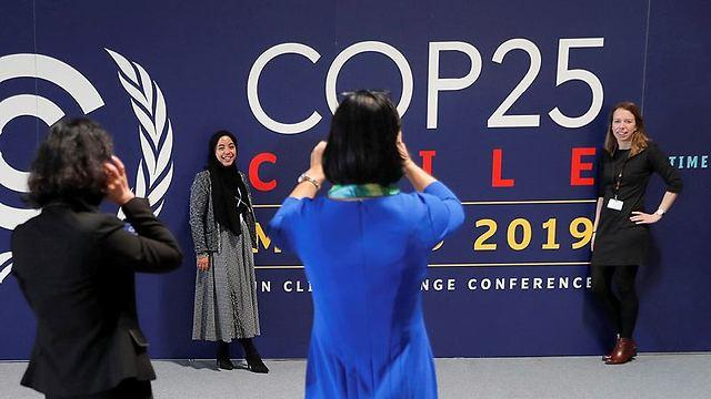 הוועידה תימשך עד אמצע החודש (צילום: רויטרס)