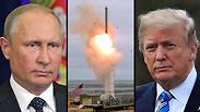 צילום: משרד ההגנה הרוסי,AP, EPA