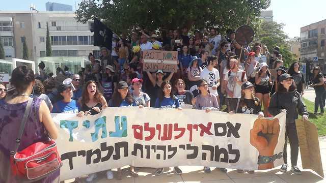 הפגנת תלמידים והורים למען האקלים (צילום: טלי זואי)