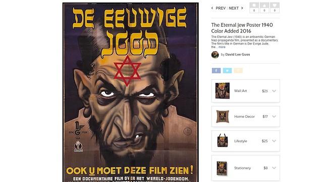 הפריטים האנטישמיים למכירה (אנטישמיות פריטים אנטישמים של צלם דיוויד לי גאס מכירה אתר אמנות ארצות הברית נאצים )