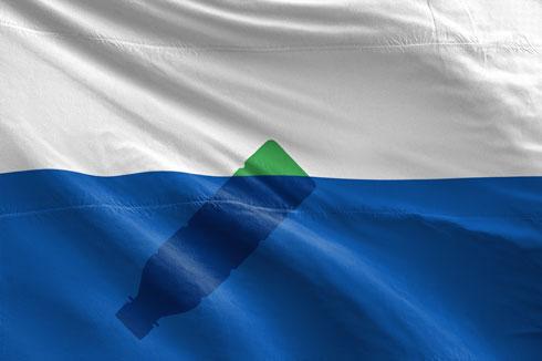 הדגל  (TRASH ISLES FLAG)