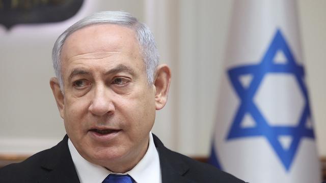 ישיבת ממשלה (צילום: מארק ישראל סלם)