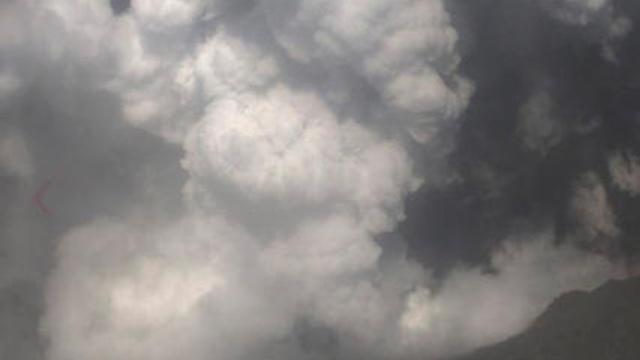 הר הגעש (צילום: רויטרס)