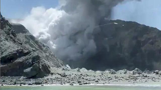 הר הגעש (צילום: SCH VIA REUTERS@)