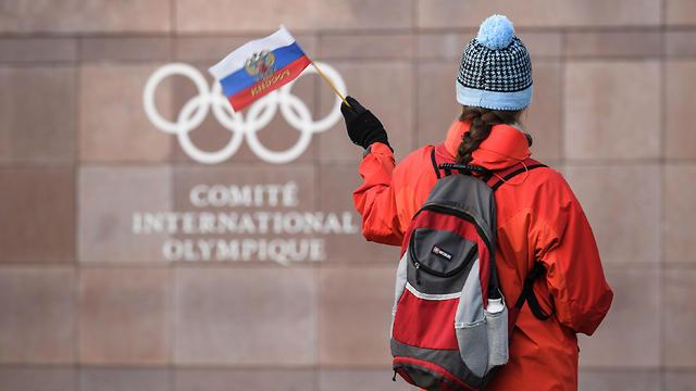 הדגל הרוסי כבר לא יונף באולימפיאדה (צילום: AFP)