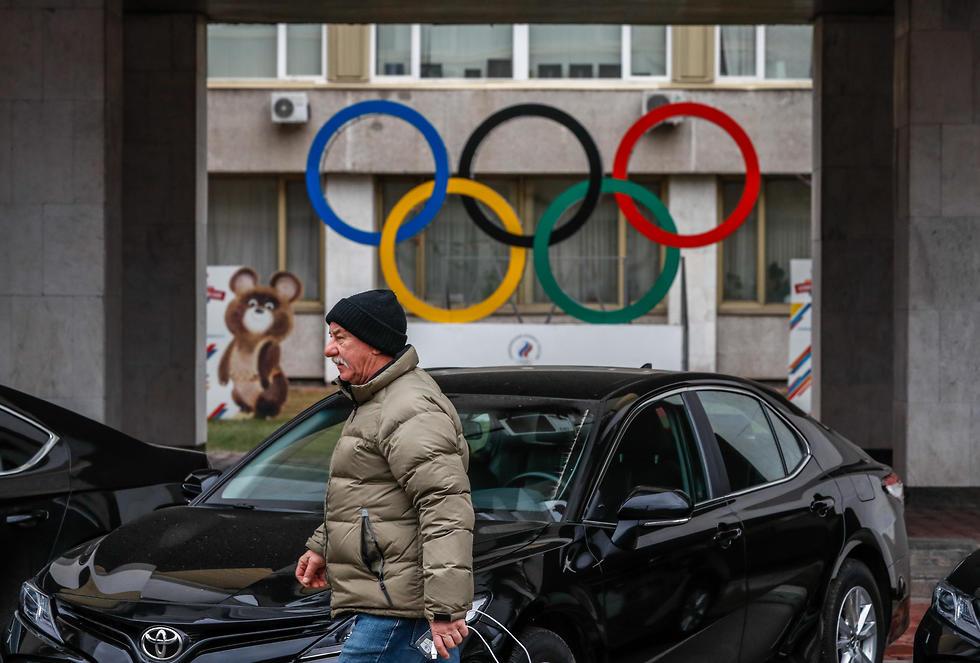 משרדי הוועד האולימפי הרוסי (צילום: EPA)