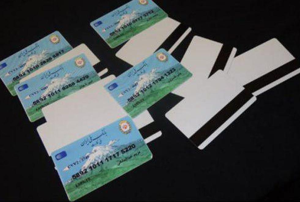 פרטי כרטיסי חיוב של בנקים ב איראן הודלפו ב טלגרם ()