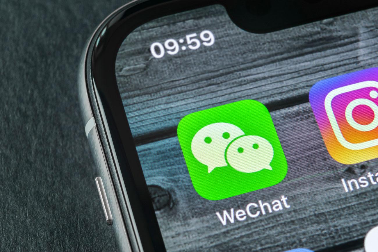 פרויקט העשור סין אפליקציית WeChat (צילום: shutterstock)