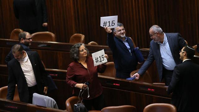 היעד של הרשימה הערבית המשותפת בבחירות 2020: 15 מנדטים (צילום: אלכס קולומויסקי)