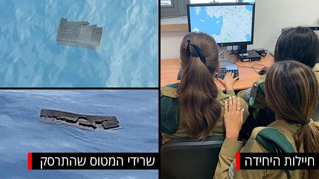 הצוות הישראלי מאגף המודיעין שסייע באיתור שרידי המטוס הצ'יליאני שהתרסק בדרך לאנטרקטיקה (צילום: דובר צה