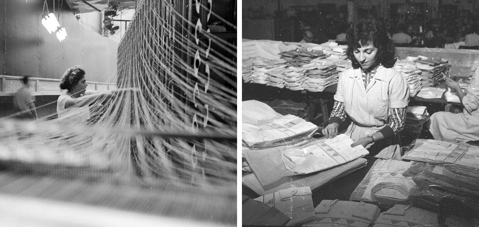 אתא, שפעל כמפעל הטקסטיל המפורסם ביותר בישראל, לא שימש רק כפס ייצור לבגדים, אלא מילא תפקיד חשוב בגיבוש הלאומיות של החברה הישראלית החדשה בארץ. 1959 (צילום: דוד רובינגר)