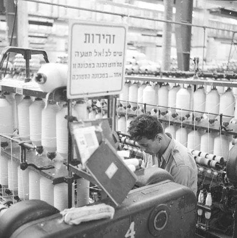 """""""כששאלו את יונתן אם הוא מוכן שימשיכו מחדש את אתא, הוא בירך אותם"""". מפעל אתא ב-1959 (צילום: דוד רובינגר)"""