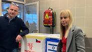 צילום: המרכז הישראלי להשתלות