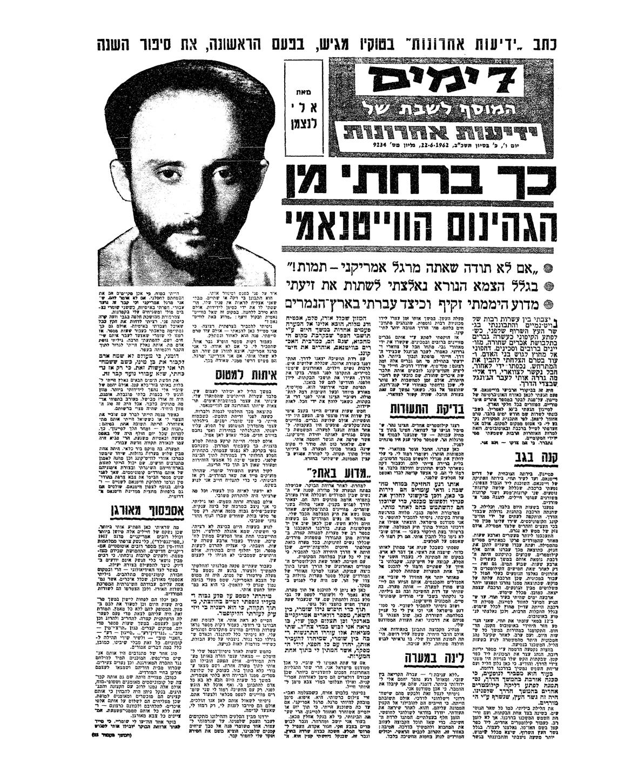 22.6.1962
