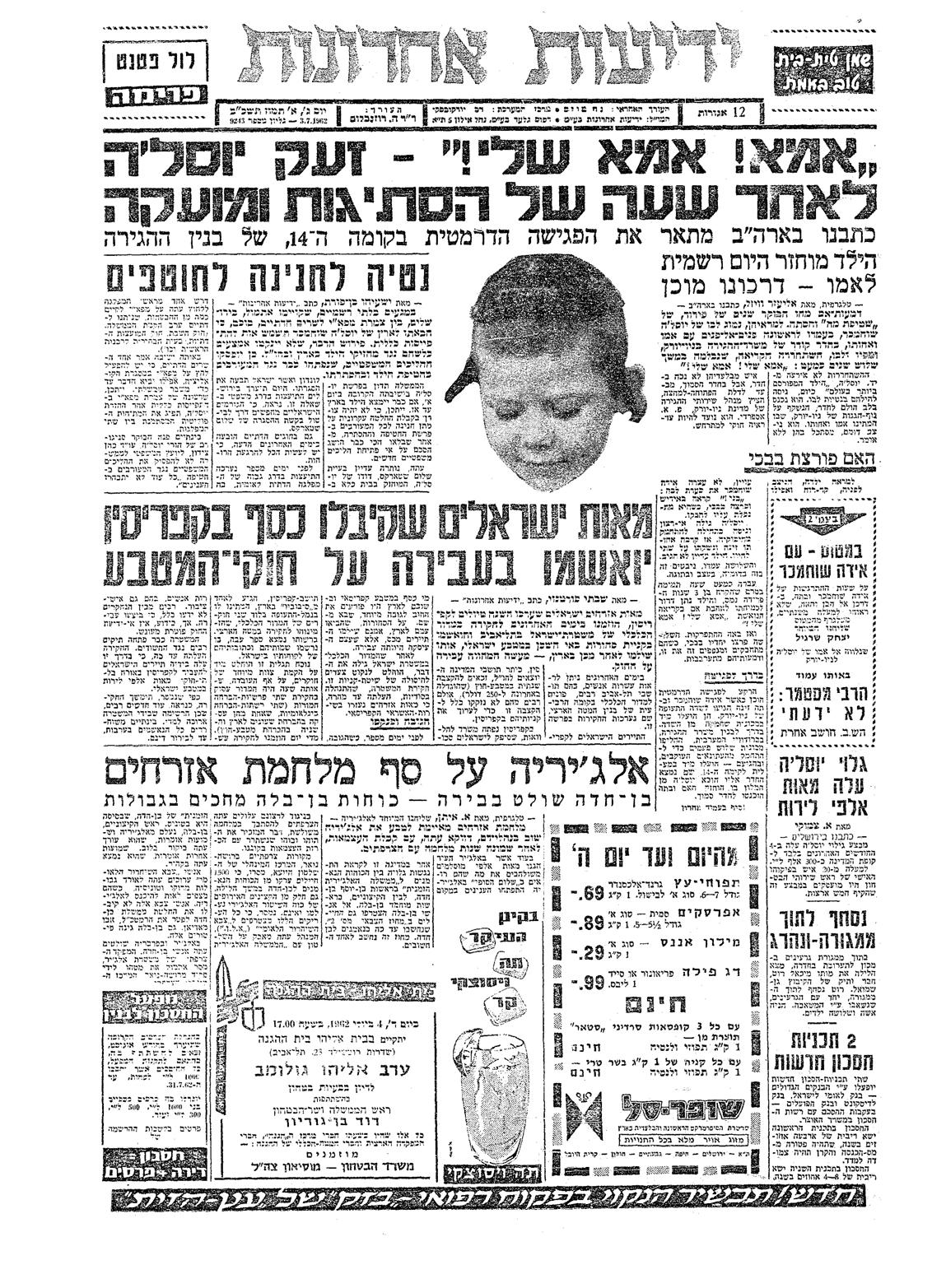 3.7.1962