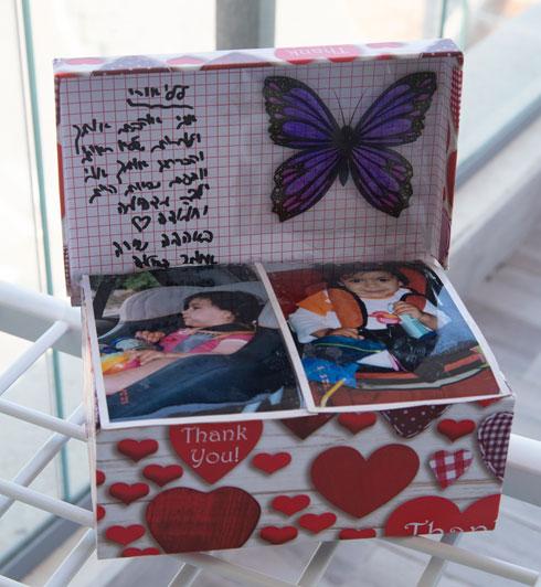 האחות שלא הכירה את ליאור הכינה בשיעור אמנות קופסה עם תמונתה (צילום: אלבום פרטי)