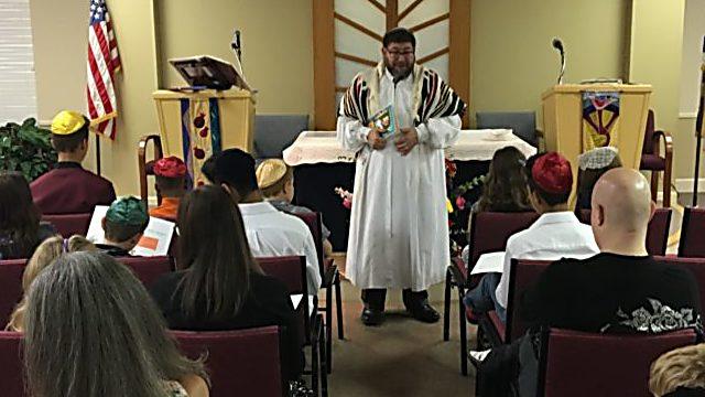 רבי גורדון (אתר בית הכנסת