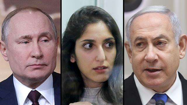 Путин, Иссахар, Нетаниягу. Фото: Марк Исраэль Салем, AP, MCT