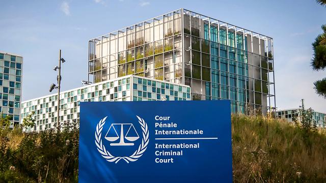 בית הדין הפלילי הבינלאומי האג (צילום: shutterstock)