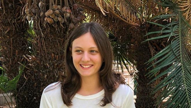 מאיה טויבנשלק (צילום: אלבום פרטי)