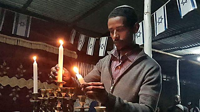 חג שמח מקהילת שארית יהודי אתיופיה (צילום: נעמי סעדה)