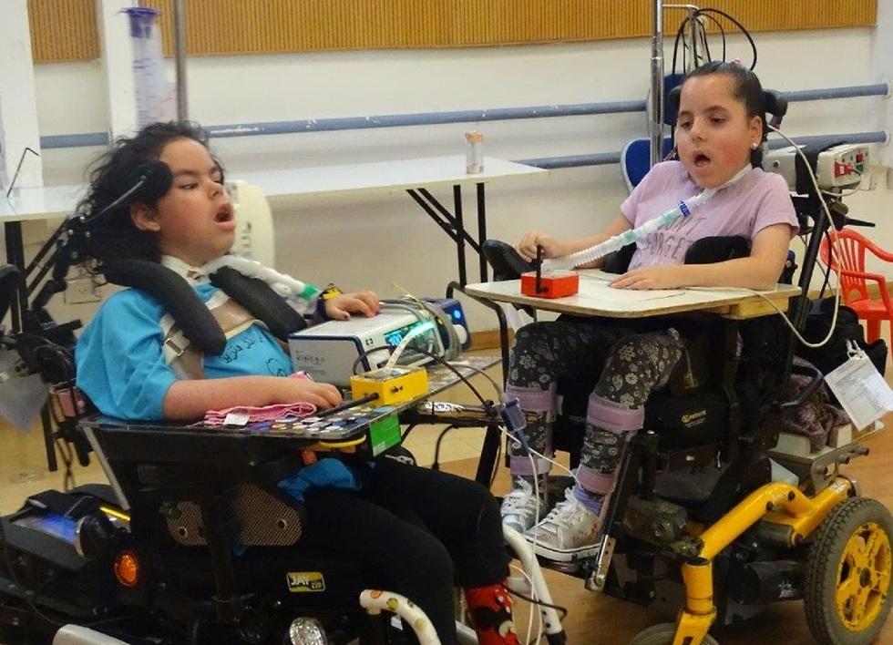 ילדים מבית חולים אלי