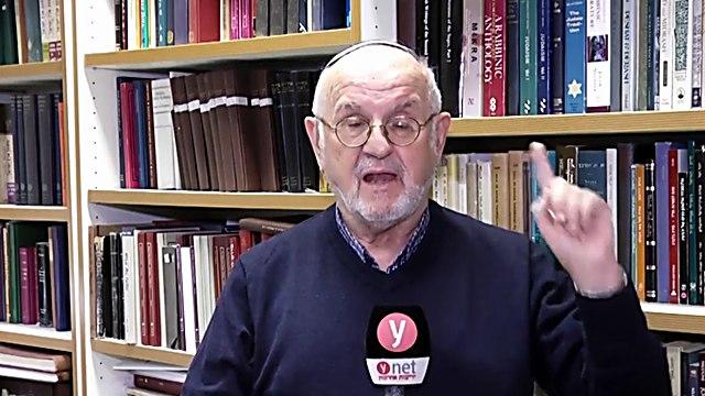 פרופ' אביגדור שנאן, חוקר ספרות אגדה (צילום: גיל יוחנן, ירון ברנר)