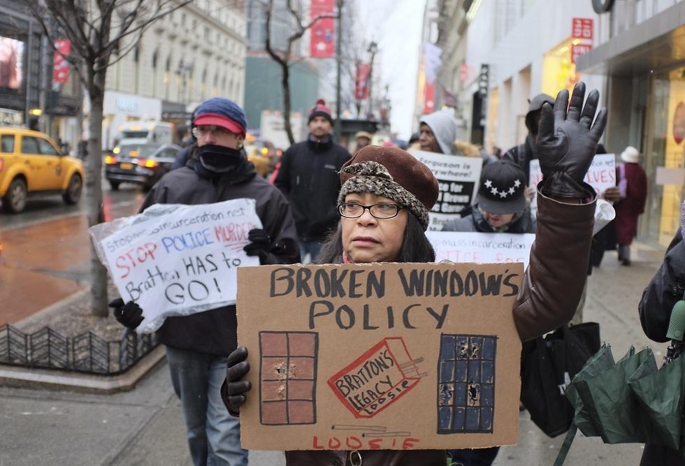 הפגנה בניו יורק (צילום: shutterstock)