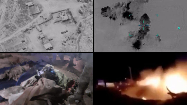 תקיפה אמריקנית  (צילום:  U.S. Department of Defense via REUTERS)