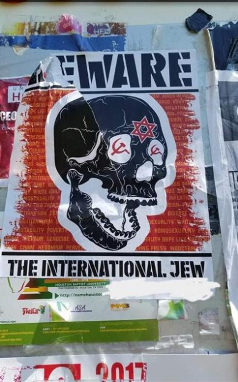 Антисемитский плакат в Бостоне (США)