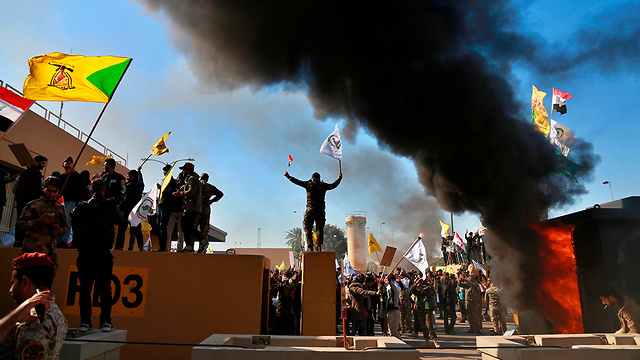 עיראק אנשי ו תומכי מיליציות פרו איראניות דיווח הסתערות שגרירות ארה