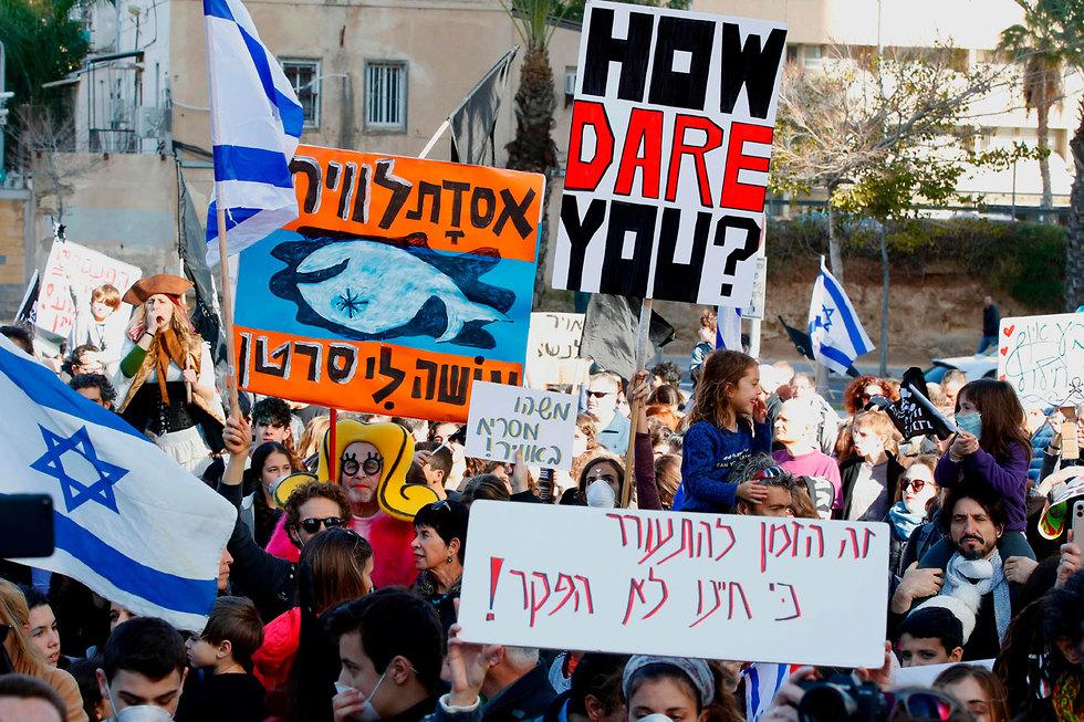 הפגנה נגד נישוב אסדת הלוויתן (צילום:  AFP)