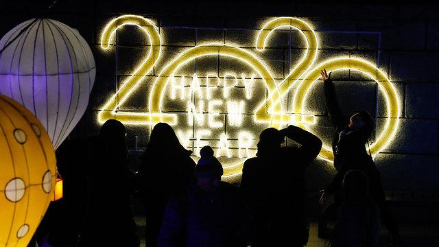 חגיגות השנה החדשה 2020 סיאול דרום קוריאה (צילום: EPA)