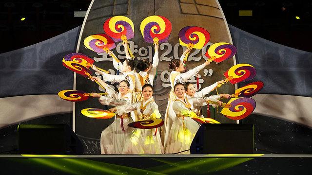 חגיגות השנה החדשה 2020 סיאול דרום קוריאה (צילום: gettyimages)