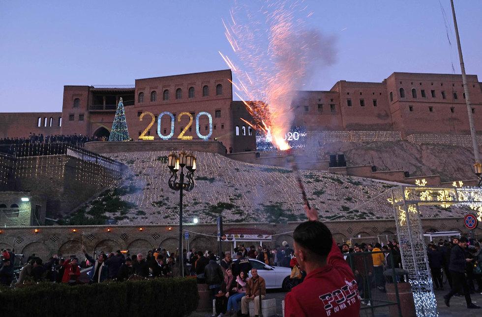 חגיגות השנה החדשה 2020 ארביל בירת האוטונומיה הכורדית ב עיראק (צילום: AFP)