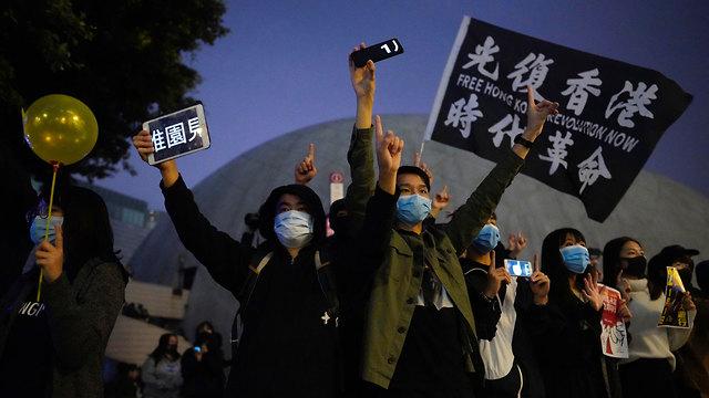 הפגנות ב הונג קונג השנה החדשה 2020 (צילום: AP)