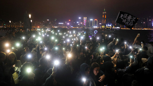 הפגנות ב הונג קונג השנה החדשה 2020 (צילום: EPA)