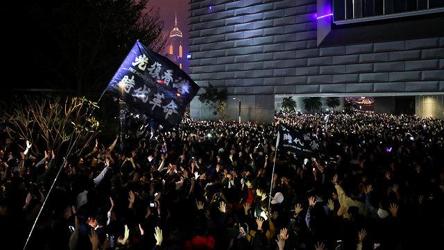 הפגנות ב הונג קונג השנה החדשה 2020 (צילום: רויטרס)