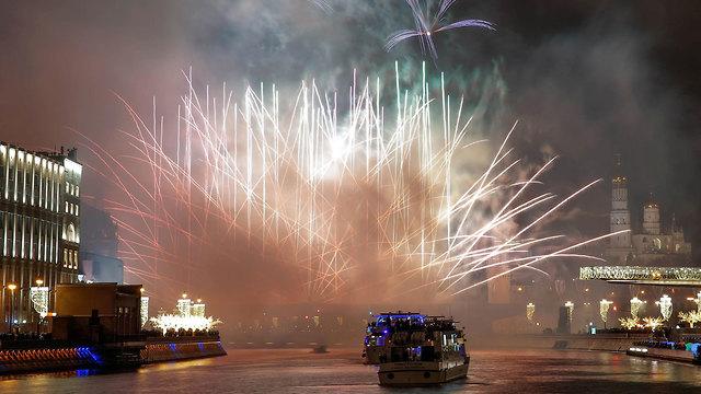 חגיגות השנה החדשה 2020 מוסקבה רוסיה (צילום: רויטרס)