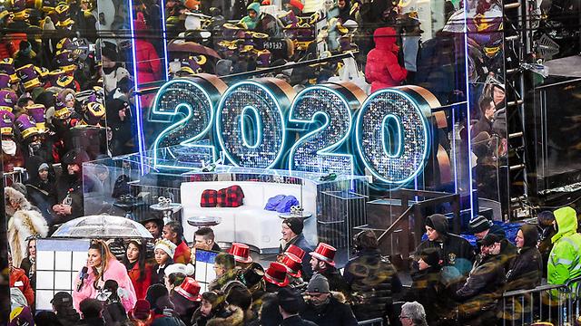 חגיגות השנה החדשה שנה אזרחית חדשה 2020 ניו יורק (צילום: רויטרס)