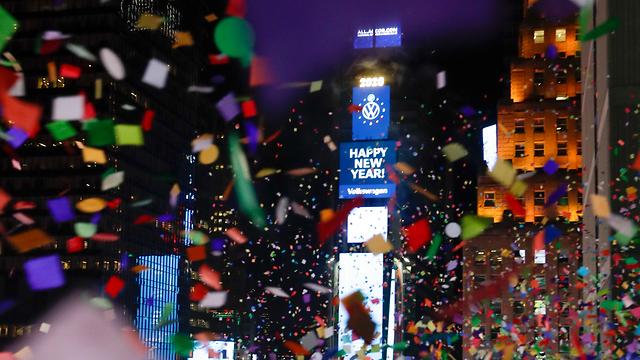 חגיגות השנה החדשה שנה אזרחית חדשה 2020 ניו יורק (צילום: AP)