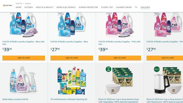 יוניליוור חנות אמזון (צילום מסך מתוך האתר)
