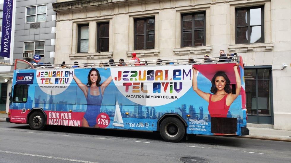 צילום קמפיין משרד התיירות באירופה.  (צילום: לפ