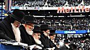 """באדיבות """"אגודת ישראל באמריקה"""""""