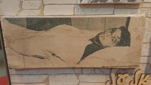 ניצול התאונה יצחק אל על (צילום: מוזיאון בית הראשונים מושב ינוב)