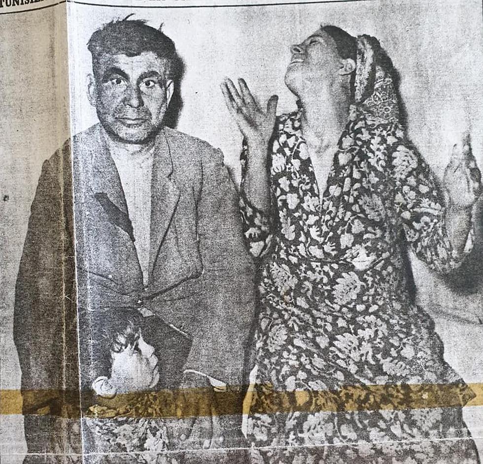 70 שנה לתאונה האווירית שבא נהרגו 28 ילדים יהודיים מתוניס, שהיו אמורים לעלות לארץ ישראל (צילום: מוזיאון בית הראשונים מושב ינוב)