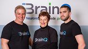 צילום: BrainQ