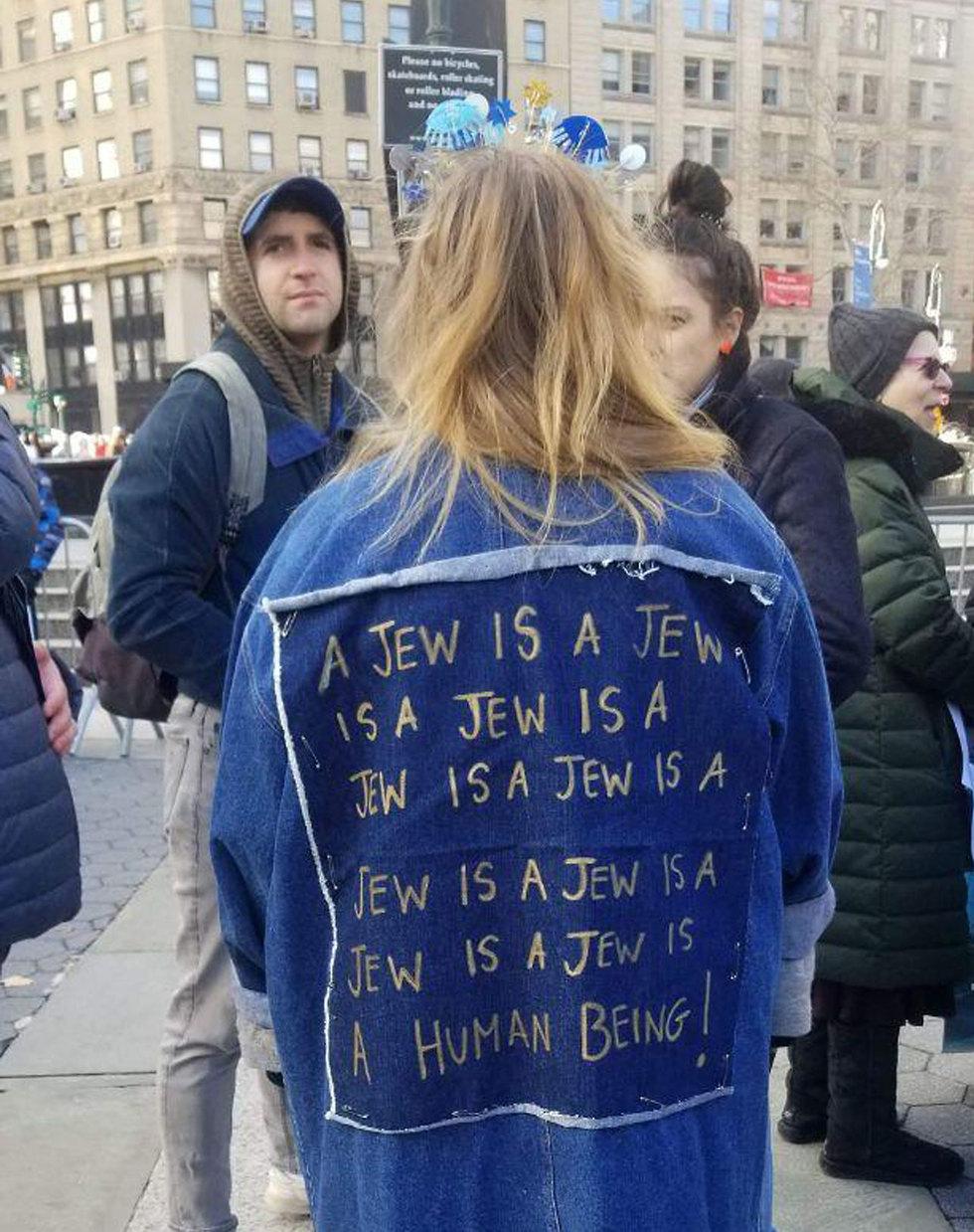הפגנה ניו יורק (צילום: דנה סיני)