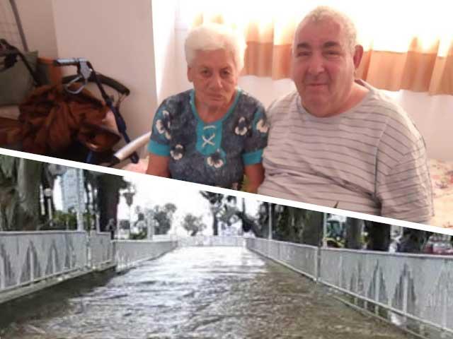 Анна и Авраам Друкар, затопленная улица Гаатон. Фото: личный архив, ynet