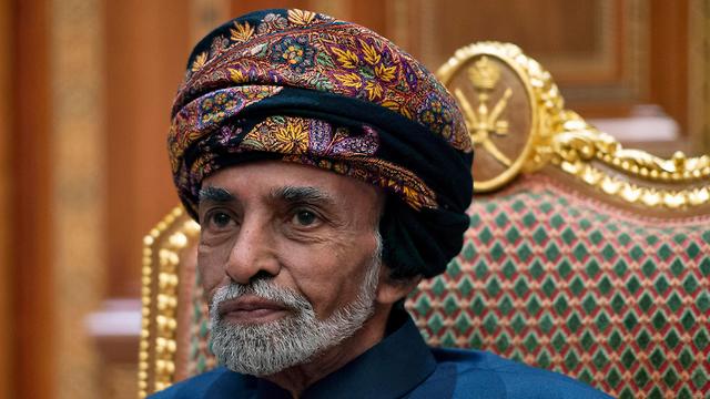 סולטן עומאן המנוח קאבוס (צילום: AP, Oman News Agency)